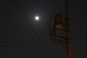 전국 대부분 지역서 밝은 보름달 관측