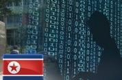 美 재무부, 北 해킹그룹 세 곳 제재