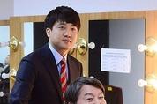 이준석 징계사유, 명예 실추·혐오 조장