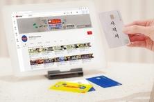 '始發카드'에 소비자 반응 '화끈'…새 출발하는 BC카드