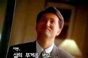 5세 오명 낯설던 로가디스 오세훈