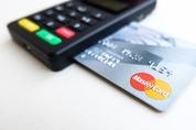KB국민카드, 체카 재발급 수수료 부과…다른 카드사는?